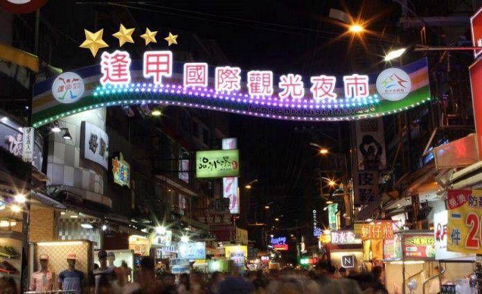 台湾包车旅游、台北、台中、台南包车热门行程分享#1